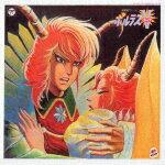 ANIMEX1200 20::テレビオリジナルBGMコレクション 超電磁マシーン ボルテスV画像