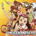 THE iDOLM@STER MASTERPIECE 03 ポジティブ!