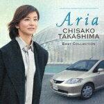 ARIA 高嶋ちさ子 ベスト・コレクション画像