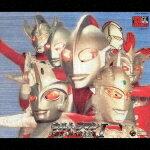 スーパーヒーロークロニクル::ウルトラマン 主題歌・挿入歌大全集1画像