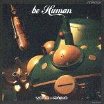 【送料無料】タチコマ追悼盤 攻殻機動隊 [STAND ALONE COMPLEX]::be Human