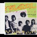 1979年の年間カラオケ人気曲ランキング第1位 サザンオールスターズの「いとしのエリー」を収録したCDのジャケット写真。