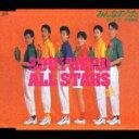 1988年の男性カラオケ人気曲第4位 サザンオールスターズの「みんなのうた」を収録したCDのジャケット写真。