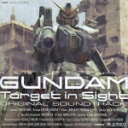 """""""PLAYSTATION 3"""" SOFT::MOBILE SUIT GUNDAM Taget in Sight O.S.T. [ (ゲーム・ミュージック) ]"""
