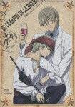 エル・カザド Vol.10(初回生産限定)