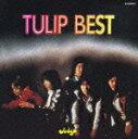 1973年の男性カラオケ人気曲ランキング第2位 チューリップの「心の旅」を収録したCDのジャケット写真。