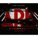【送料無料】A.R.B.THE BEST Long,Long Way [ ARB ]