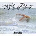 NUDE MAN(リマスタリング盤) [ サザンオールスターズ ]