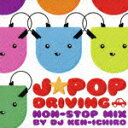 J★POP DRIVING NON-STOP MIX BY ...