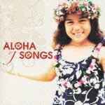 Aloha heaven purezentsuaroha J songs
