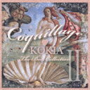 Coquillage ~The Best Collection 2~(初回限定2CD)