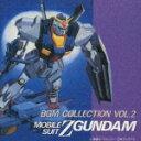 機動戦士Zガンダム BGM集VOL.2 [ (オリジナル・サ...