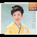 演歌歌手、青木美保のカラオケ人気曲ランキング第6位 「女の夜汽車」を収録したCDのジャケット写真。