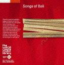 【送料無料】ザ・ワールド ルーツ ミュージック ライブラリー 127::バリの声楽