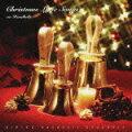 ハンドベルで聴く クリスマス・ラブソングス