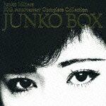 【送料無料】JUNKO BOX(初回限定13CD+DVD) [ 三原順子 ]