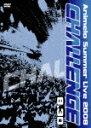 Animelo Summer Live 2008-Challenge-DVD