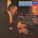 【送料無料】ラフマニノフ:ピアノ協奏曲第2番・4番