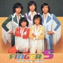 1974年の男性カラオケ人気曲ランキング第4位 フィンガー5の「恋のダイヤル6700」を収録したCDのジャケット写真。