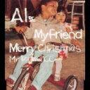 AI(アイ)のシングル曲「My Friend (「audio-technica」のCMソング)」のジャケット写真。