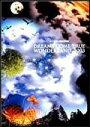 史上最強の移動遊園地?DREAMS COME TRUE WONDERLAND 2003