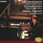 SUPER BEST 100 3::チャイコフスキー:ピアノ協奏曲第1番/ラフマニノフ:ピアノ協奏曲第3番 [ マルタ・アルゲリッチ ]