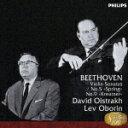 SUPER BEST 100 40::ベートーヴェン:ヴァイオリン・ソナタ第5番≪春≫・第9番≪クロ