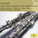 MOZART BEST 1500 21::モーツァルト:オーボエ協奏曲/クラリネット協奏曲/ファゴッ