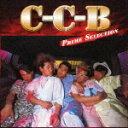 【送料無料】プライム・セレクション C-C-B [ C-C-B ]