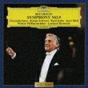 【送料無料】ベートーヴェン:交響曲第9番≪合唱≫