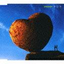 男性のカラオケでモテる曲 「グリーン」の「キセキ」を収録したCDのジャケット写真。