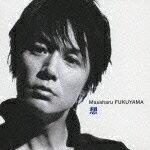 【送料無料】想 〜new love new world〜初回限定盤A[DVD付き] [ 福山雅治 ]