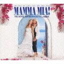【送料無料】マンマ・ミーア!/ザ・ムーヴィー・サウンドトラック