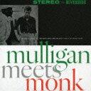 CD『マリガン・ミーツ・モンク』