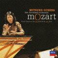 モーツァルト:ピアノ協奏曲第23番・第24番
