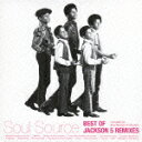 BEST OF JACKSON 5 REMIXES compiled by Soul Source Production [ ジャクソン5 ]