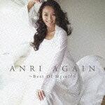 【送料無料】ANRI AGAIN〜ベスト・オブ・マイセルフ [ ANRI ]