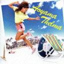 青山テルマのカラオケ人気曲ランキング第6位 シングル曲「サマーラブ!! feat. RED RICE from 湘南乃風」のジャケット写真。