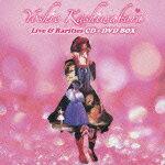 デビュー30周年記念企画第2弾 「Live & Rarities CD+DVD BOX」(初回限定4CD+DVD)