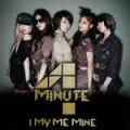 I MY ME MINE(初回限定A CD+DVD)