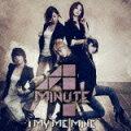 I MY ME MINE(初回限定B CD+DVD)