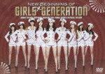 【送料無料】【ポイント3倍音楽】少女時代到来 New Beginning of Girls' Generation