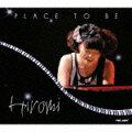 プレイス・トゥ・ビー・ツアー・エディション(初回限定CD+DVD)