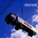 矢沢永吉/LIVE DECADE 1990−1999