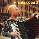【送料無料】mania coba 3