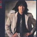 1989年の男性カラオケ人気曲第5位 長渕剛の「乾杯」を収録したCDのジャケット写真。