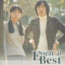 【送料無料】Essential Best::トワ・エ・モア