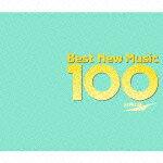 【送料無料】ベスト・ニューミュージック100 [ (オムニバス) ]