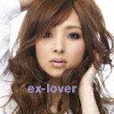 阪井あゆみ/ex-lover(CD)