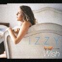 Wish PS2用ゲームソフト「アルゴスの戦士」テーマ/CM曲